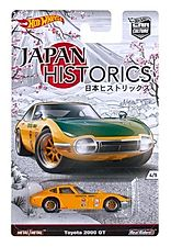 Hot Wheels Toyota 2000 GT 2016 Car Culture Japan Historics #4/5 Real Riders