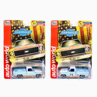 AUTO WORLD GULF 1973 CHEVROLET C10 PICKUP TRUCK JCAR DIECAST EXCLUSIVE PAIR