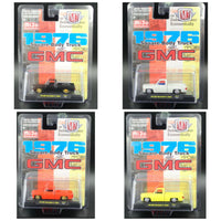 M2 MACHINES MIJO EXCLUSIVE SET OF 4