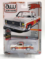 Auto World 1973 Chevy Cheyenne Speed Racer Rusty Version