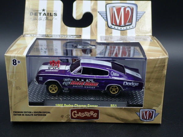 M2 MACHINES 1966 DODGE CHARGER SPEED DAWG GASSER GASSERS R51 20-04 1:64 CAR