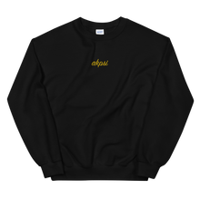 "Load image into Gallery viewer, Alpha Kappa Psi ""akpsi"" Embroidered Script Sweatshirt"