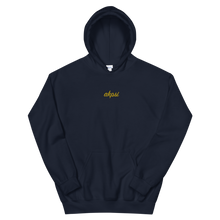 "Load image into Gallery viewer, Alpha Kappa Psi ""akpsi"" Embroidered Script Hoodie (Navy)"