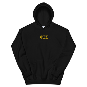 Phi Sigma Sigma Official Letters Embroidered Hoodie (Black)