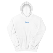 "Load image into Gallery viewer, Kappa Kappa Gamma ""kappa"" Embroidered Script Hoodie (White and Aqua)"