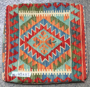Hand knotted Cushion cover 112 size 43 x 43 cm Afghanistan