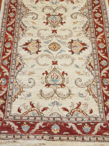 Hand knotted wool Rug 37 size 221 x 80 cm Afghanistan