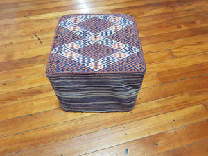 Hand knotted Kilem square seat Afghanistan