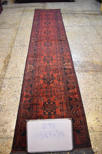 Hand knotted wool Rug 38677 size 386 x 77 cm Afghanistan