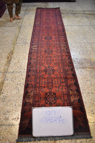 Hand knotted wool Rug 1217 size 392 x 76 cm Afghanistan