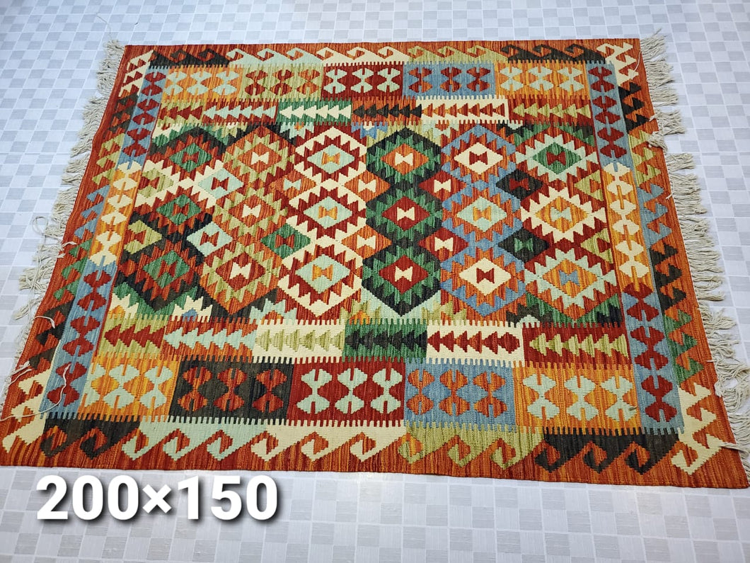 Hand knotted Kelim Rug 192151 size 192 x 151 cm Afghanistan