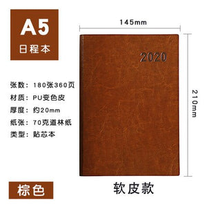 2020 calendar agenda work efficiency manual calendar notepad daily activity monthly plan business notebook stationery book