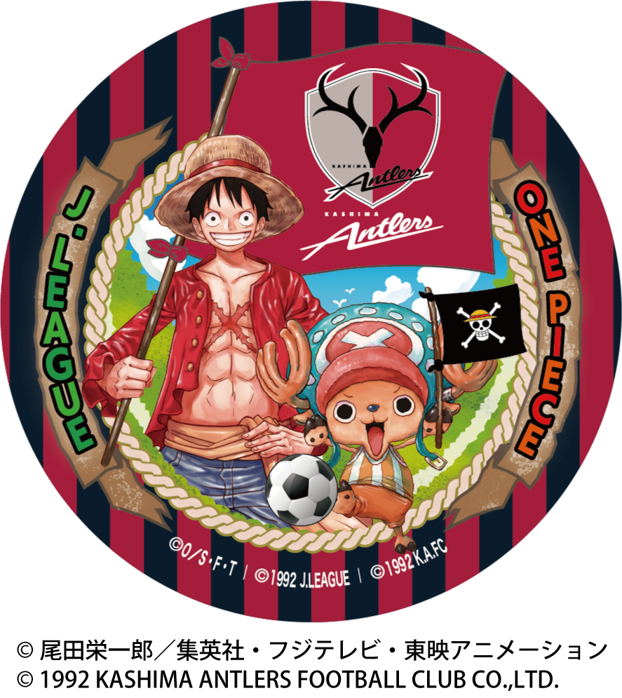 KASHIMA ANTLERS/ONE PIECEコラボ 缶バッジ