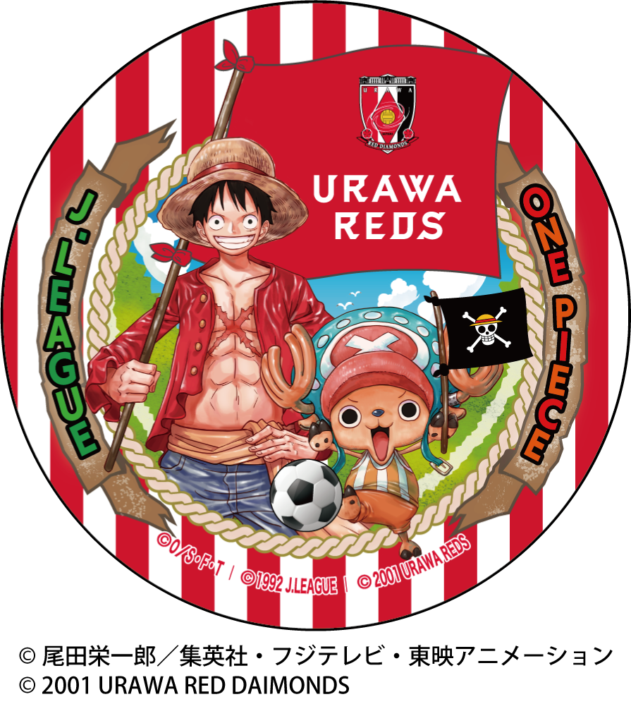 URAWA RED DIAMONDS/ONE PIECEコラボ 缶バッジ