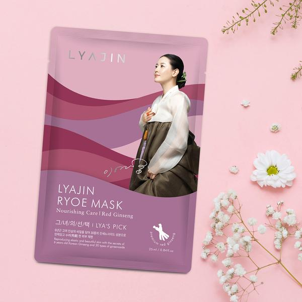 ginseng infused facial sheet mask that helps to nourish dull skin