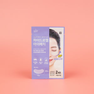 hydrogel eye mask to reduece dark circles and fine lines