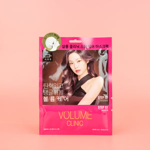 steam activated hair mask for lifeless damaged hair