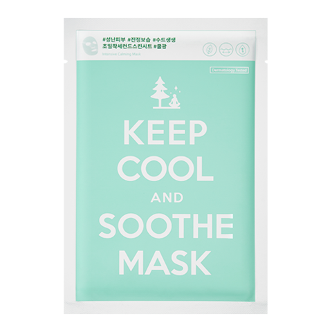 Load image into Gallery viewer, KEEP COOL Soothe Intensive Calming Mask