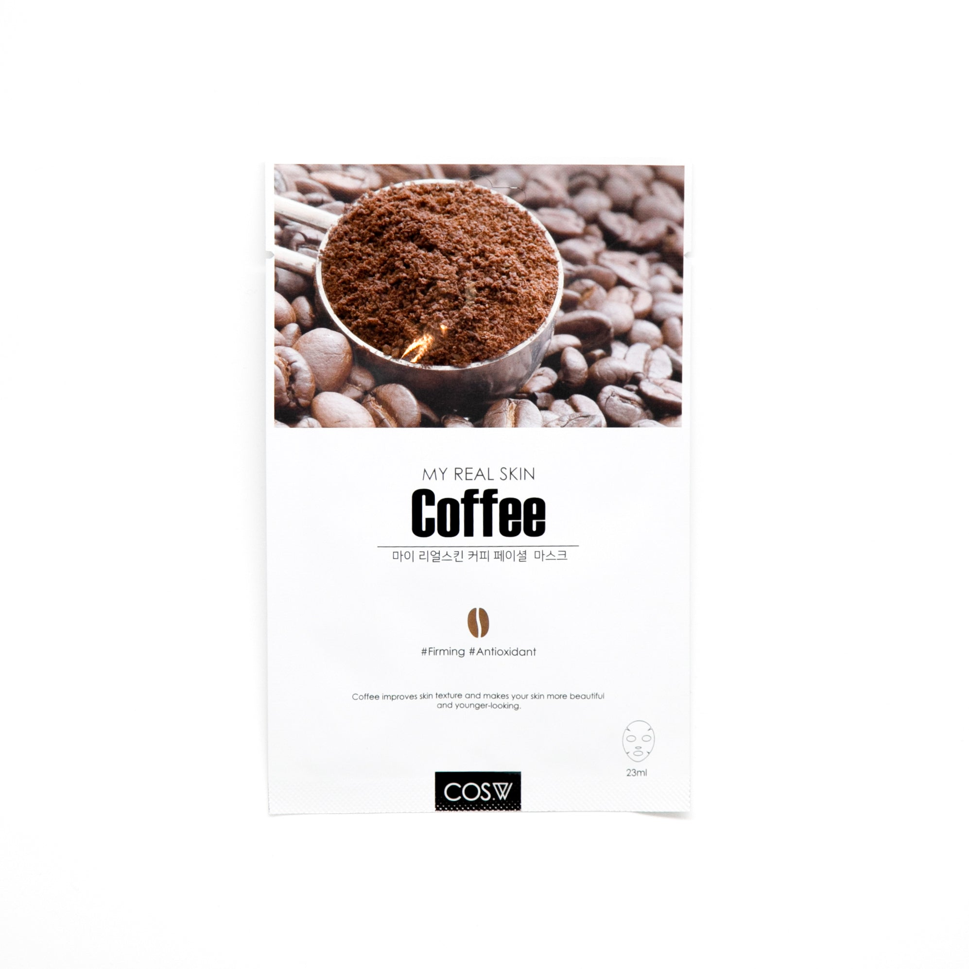coffee extract infused facial sheet mask helps to tighten and depuff skin