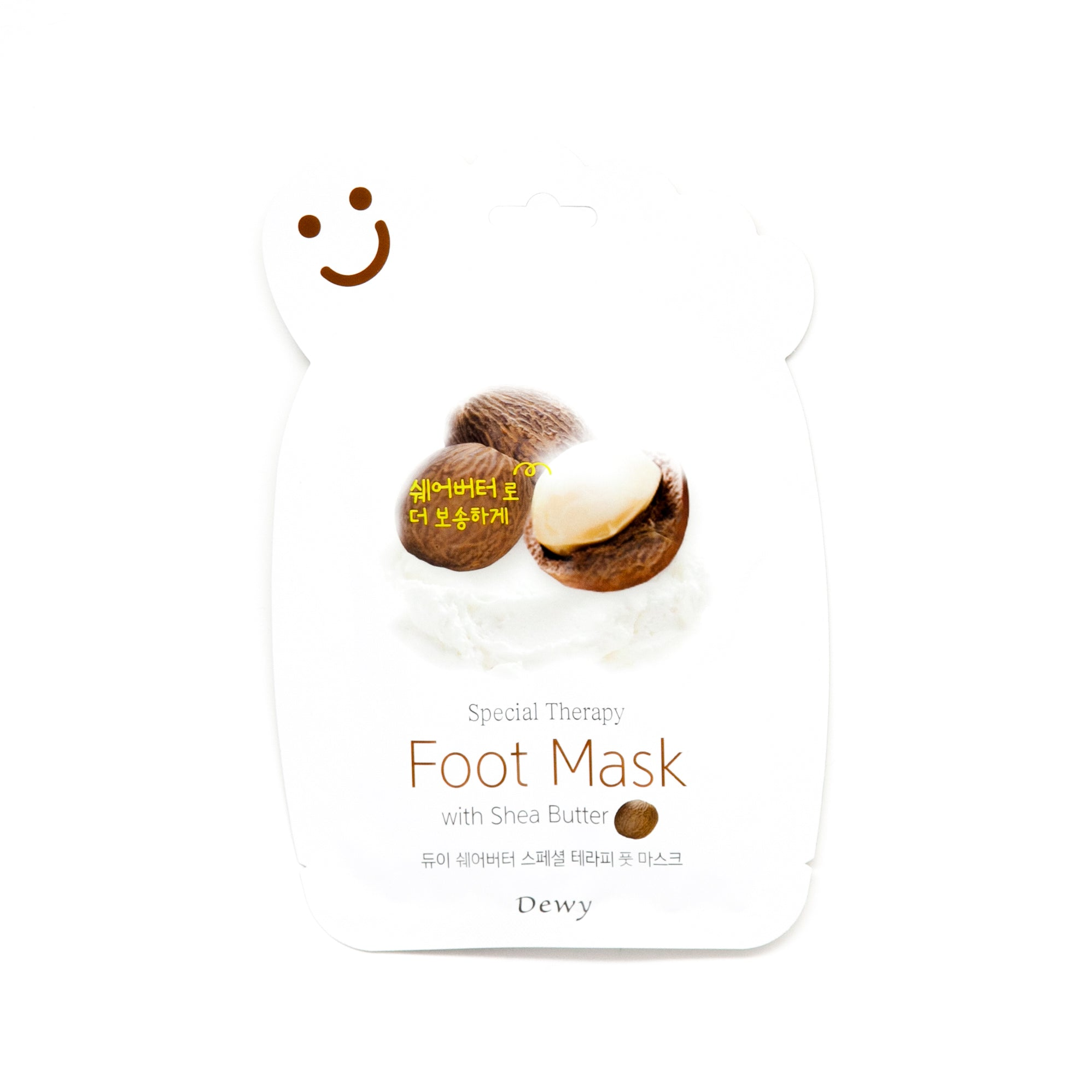 shea butter infused cotton foot mask socks to alleviate dry skin on feet