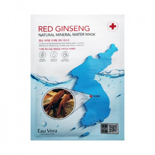 red ginseng infused facial sheet mask gives relief to inflammed skin