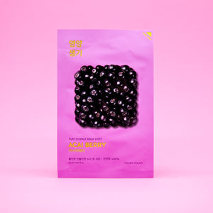 acai berry infused facial sheet mask for dehydrated skin