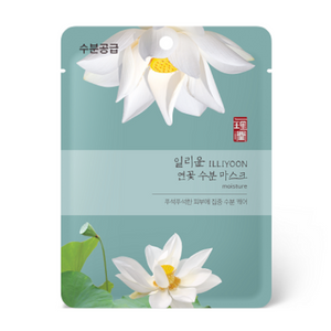 lotus infused facial sheet mask for sensitive skin types