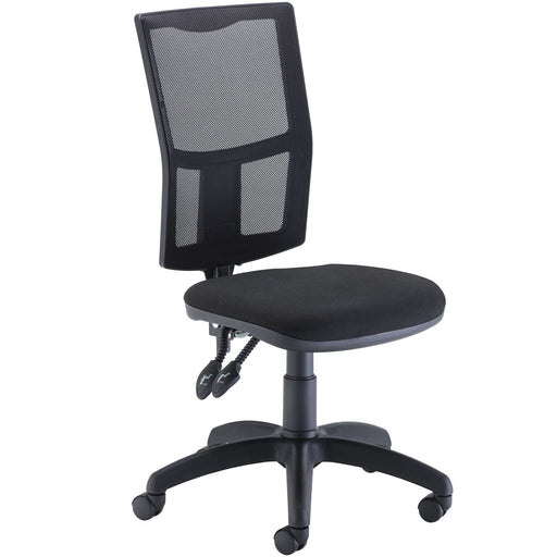 mesh office chair in range of colours