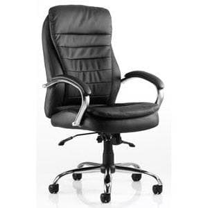executive offic leather chair