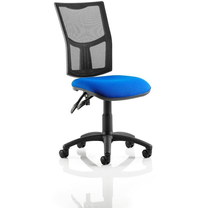 eclipse 2 operator chair