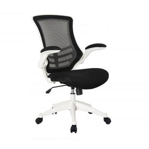 white mesh opertaor chair