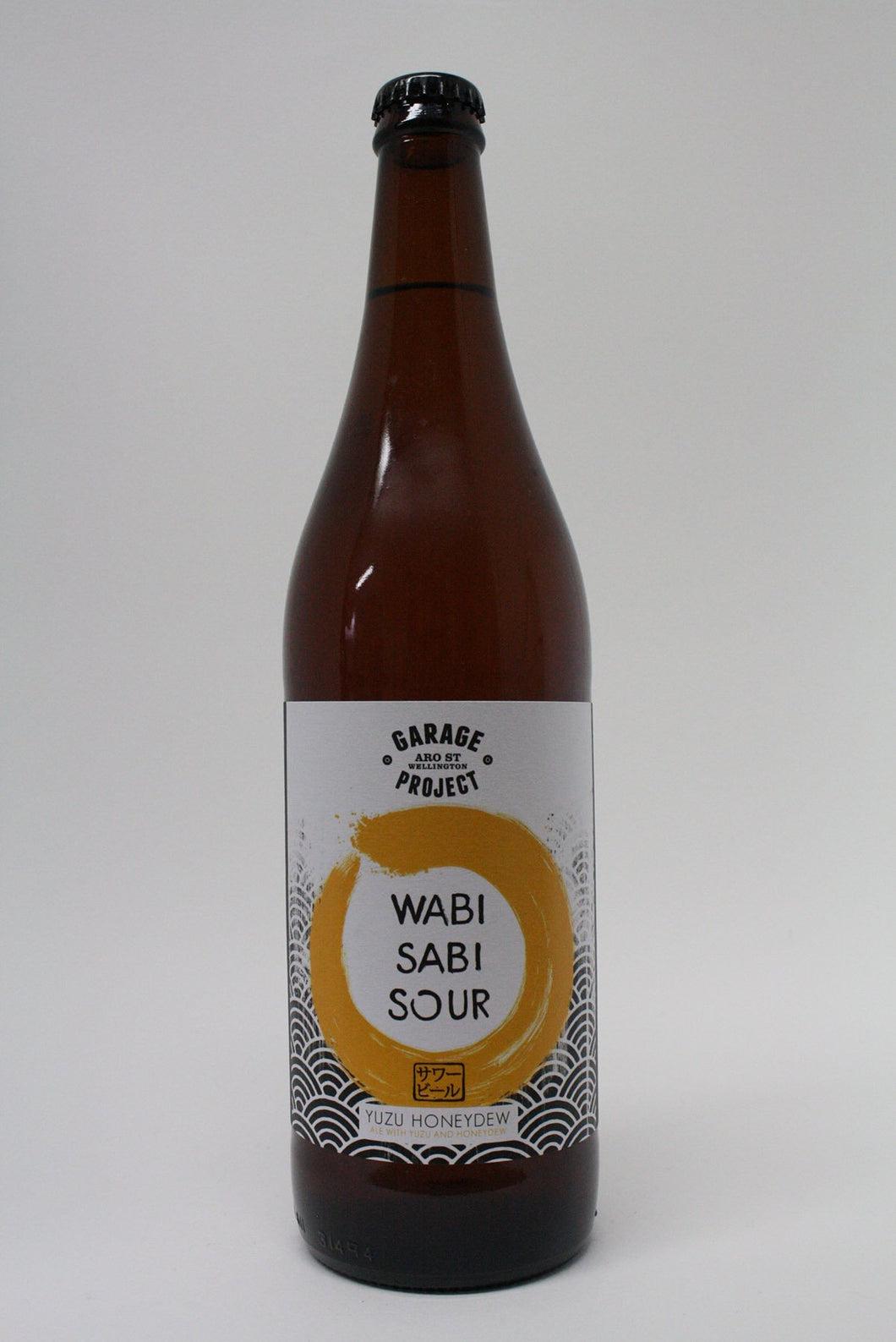 Garage project - Wabi Sabi Sour 650ml
