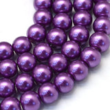 10mm Purple Glass Pearl Beads 85/Strand - i-Bead,  PURPLE