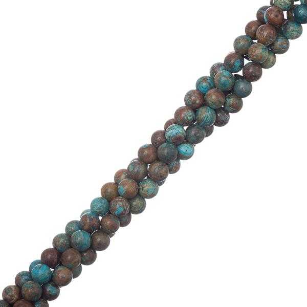 "4mm Chrysocolla (Natural/Dyed) Beads 15-16"" Strand"