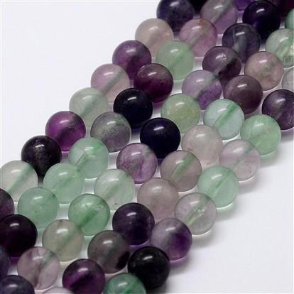 "8mm Fluorite (Natural) Beads 15-16"" Strand"