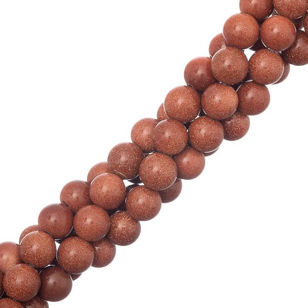 "8mm Goldstone (Synthetic) Beads 15-16"" Strand"