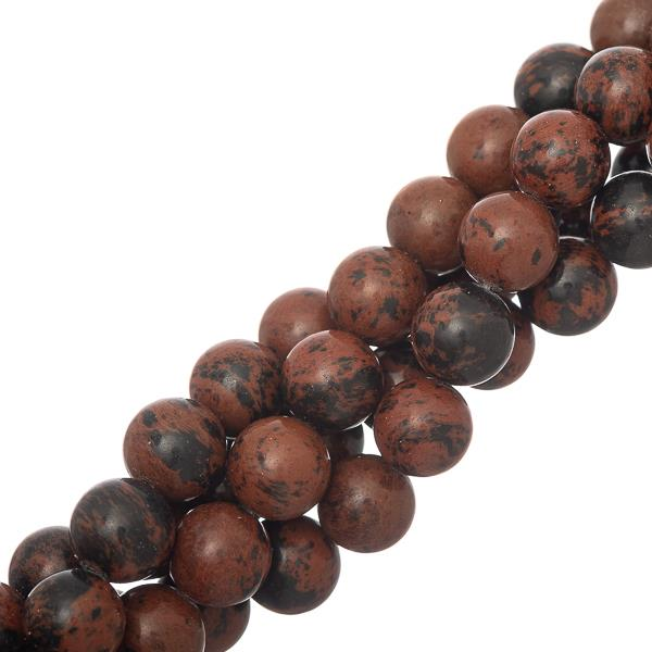 "10mm Obsidian Mahogany (Natural) Beads 15-16"" Strand"