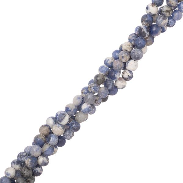 "4mm Sodalite (Natural) Beads 15-16"" Strand"