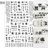 Chinese Letters Nail Art Stickers