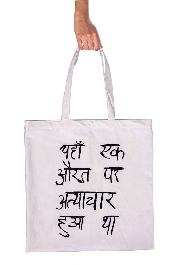 A WOMAN WAS HARASSED HERE TOTE BAG - HINDI