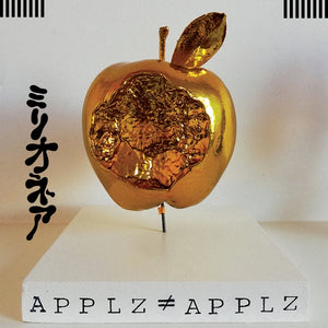 Album: APPLZ NOT APPLZ