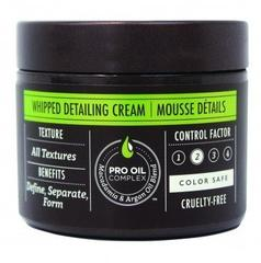 Macadamia Whipped Detailing Cream By Macadamia For Unisex - 2 Oz Cream