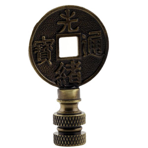 Mini Chinese Coin Antique Brass Finial