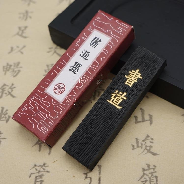 Huwaiken Calligraphy Ink