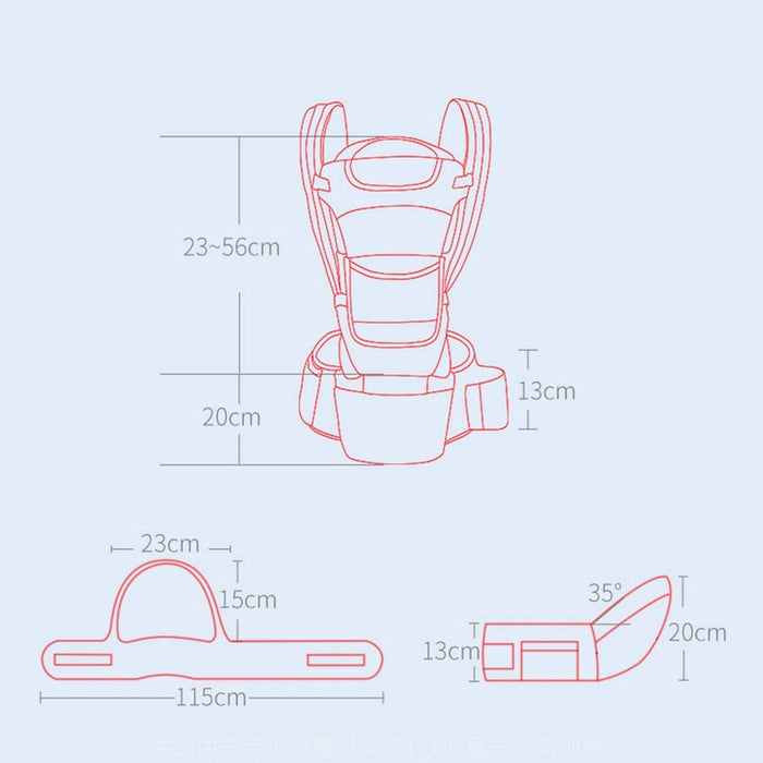 Ergonomic Baby Carrier with Hip-seat - MyLunaShop