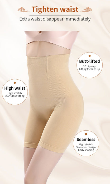 Hip Butt Lifter - MyLunaShop