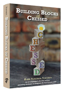 Building Blocks of Chessed