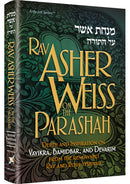 Rav Asher Weiss on the Parashah - vol. 2