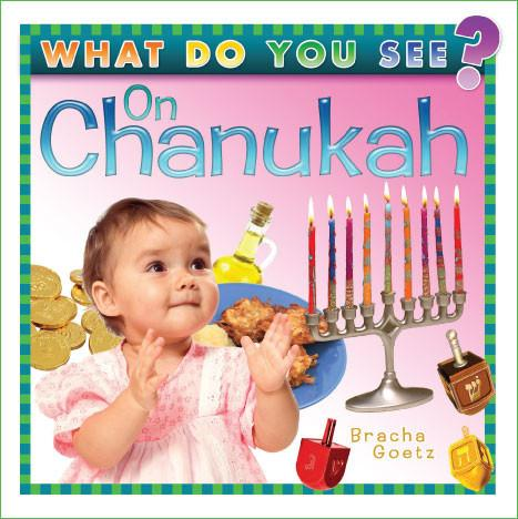 What Do you see on Chanukah?