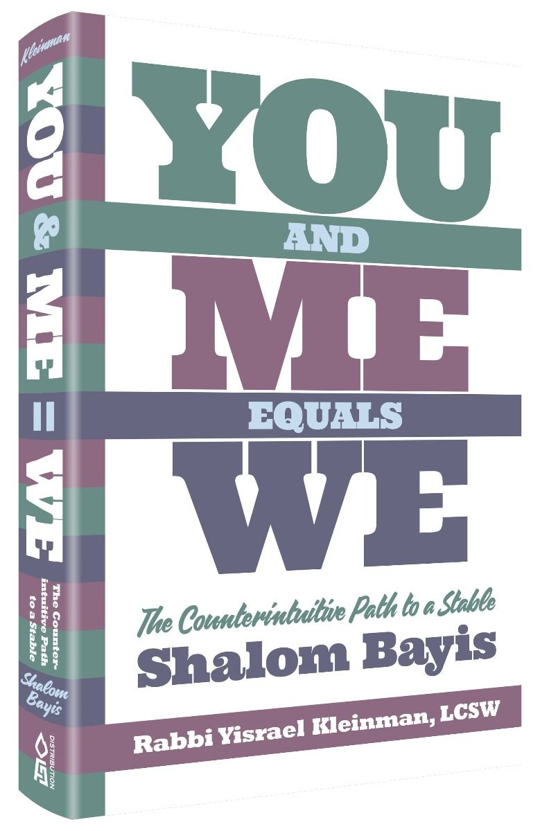 You and Me Equals We - Kleinman